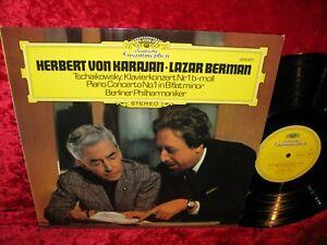 1976 GERMAN NM DG 2530 677 STEREO TCHAIKOVSKY PIANO CONCERTO 1 LAZAR BPO KARAJAN
