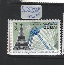 DUBAI (P1906B)  TELECOMS SG 374-6   MNH