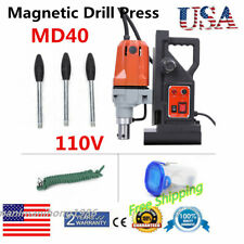 """New listing Md40 Electric Magnetic Drill Press 1.5"""" Boring 2700lbs Magnet Force Tapping"""