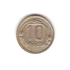 1938 USSR RUSSIA Coin 10 Kopeks