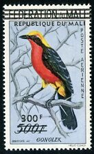 STAMP / TIMBRE AFRIQUE MALI / OISEAU / NEUF POSTE AERIENNE N° 7 **