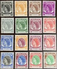 Malaya Penang 1954-7 Definitives Set MH