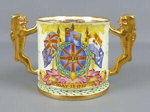 Paragon China King Edward VIII Coronation 1937 Double Handle Mug / Cup |173