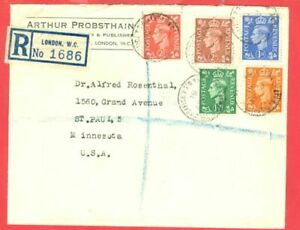 UK GB KGVI 5 diff stamp used on Registered cover to USA  1951
