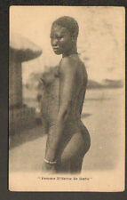 ETHNIQUE / KABO (REPUBLIQUE DE CENTRAFRIQUE) FEMME N'GAMA , BUSTE