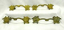 Antique Fancy Metal Drawer Box Pulls Handles Unmarked Set of 4