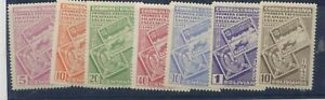 z1058 BOLIVIA Sc 274-279 MNH 280 MH First Stamp and 1941 Air Mail Issued 1942