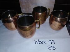 Set Of 4 Vintage Copper Mugs Cups