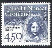 Greenland 1996 Europa/Famous Women/Eskimo/Inuit/Igloo/Animation 1v (n38528)