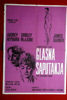 CHILDREN'S HOUR AUDREY HEPBURN GARNER 1962 SHIRLEY MACLAINE EXYU MOVIE POSTER