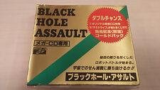 Black Hole Assault Gold Edition for SEGA Mega CD -**RARE** Japan Import CIB
