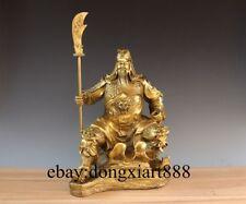 """17"""" Chinese Brass Dragon Guan Gong Guan Yu YunChang War God soldier Sit Statue"""