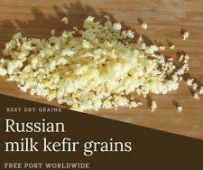 Dehydrated Original Milk Kefir Grains (Dry) Natural Probiotic - F Post Worldwide