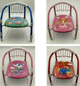 """Kid's Chair - Durable & Lightweight  for Playrooms, Outdoor & Indoor 14""""x14""""x14"""""""