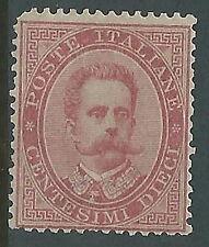 1879 REGNO UMBERTO I 10 CENT SENZA GOMMA - Y137-2