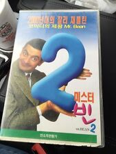 Mr. Bean 2 VHS Movie PolyGon Video Rare Hard To Find Foreign Japanese?? Korean??