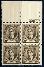 US 1940 Famous American Plate Block (883) . Mint Never Hinged