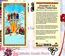 Oracion A La Mano Poderosa - Spanish - Laminated Holy Card