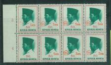 87006 - INDONESIA - STAMP - Prangko # 508 block of 8 with ERRORS not catalogued!