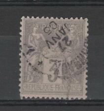 France - n° 87 oblitéré - C: 3,00 €