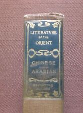 LITERATURE OF THE ORIENT - Chinese / Arabian - limited edition 1902 Colonial NF