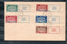 Israel Scott #10-14 1st New Year Full Tabbed FDC With White Tabs!!