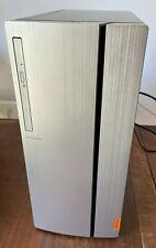 Lenovo Ideacentre 720-18ASU PC Ryzen 5 - Radeon RX 550 - 8GB DDR4 RAM - 2Tb HDD