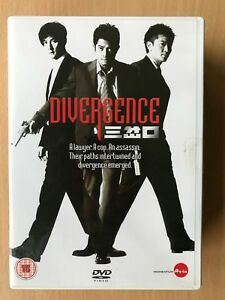 Divergence DVD 2005 Hong Kong Crime Thriller with Aaron Kwok and Daniel Wu