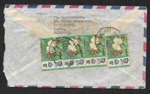 Malaysia 10c Butterflies Air Mail 1978 Batu Pahat Cover