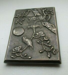 CHINESE Antique Rare SIGNED WF90 SILVER CARD CASE 1890 (Miller's Antiques)