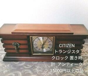 Citizen Vintage Transistor Table Clock Wooden Finished from Japan(J)