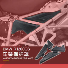 For BMW R1200GS LC/Adventure Upper Frame Infill Side Panel Set Guard Protector