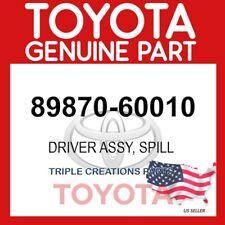 8987060010 GENUINE Toyota DRIVER ASSY, SPILL VALVE CONTROL 89870-60010 OEM