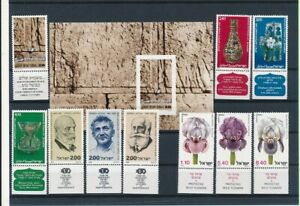 D199073 Israel Nice selection of MNH stamps