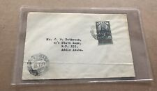 Ethiopia 1947 Cover +Solo Franking #284 Orange Surcharge +SCV14=60$ Used Stamp