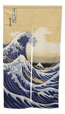 "Japanese Noren Beige Curtain Tapestry The Great Wave Mt Fuji By Hokusai 59.25""L"