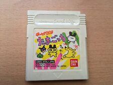 Game de Hakken Tamagochi Nintendo Game Boy Japan Import