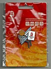 Basketball Olympic Pin Badge NEW!/Card~2008~Beijing~Games Mark~Equipment Series