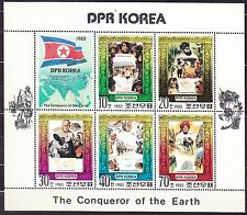 KOREA Pn. 1980 MNH** SC#1920a Sheet, Explorers.