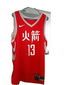 NWOT Nike NBA Chinese New Year Houston Rockets James Harden #13 Jersey