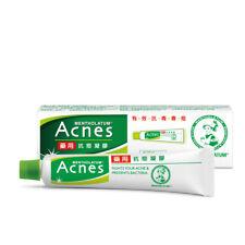 MENTHOLATUM Acnes Medicated Blemish Pimple Sealing Spot Treatment Gel 18g New