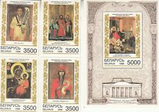 Belarus 1996. Icons from of the National Arts Museum. Mnh