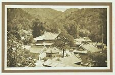 TE SHING MEN GATE TO VICTORY Photogravure Photo CHINA ALBUM PEKING PALACE
