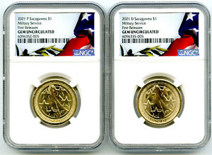 2021 P D $1 SACAGAWEA NGC GEM UNC MILITARY SERVICE DOLLAR FIRST RELEASES SET
