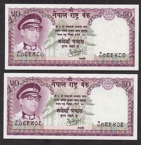 TWO BANK OF NEPAL 50 RUPEE BANKNOTES MINT UNCIRCULATED 1974