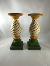 Southern Living at Home Carousel CandleHolders Set of 2 #40359