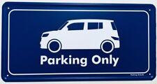 Parking Only - Daihatsu Materia - Aluminiumschild