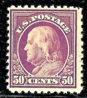 US #517 MNH OG  1917 Flat Plate Press, Unwatermarked; Perforated 11