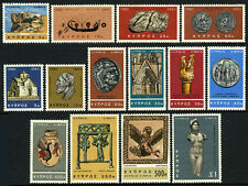Chipre 278-291, MNH Antigua Grecia Culture On The Chipre. Birds, Escultura, 1966