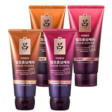 [Ryo] Ryoe Jayangyunmo Treatment Single/Duo Set - 200ml/300ml Korea Cosmetic